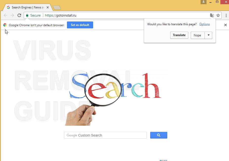 Google Custom Search как удалить